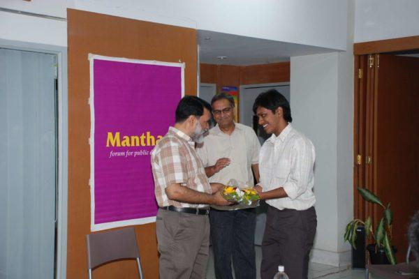 Manthan_19_04